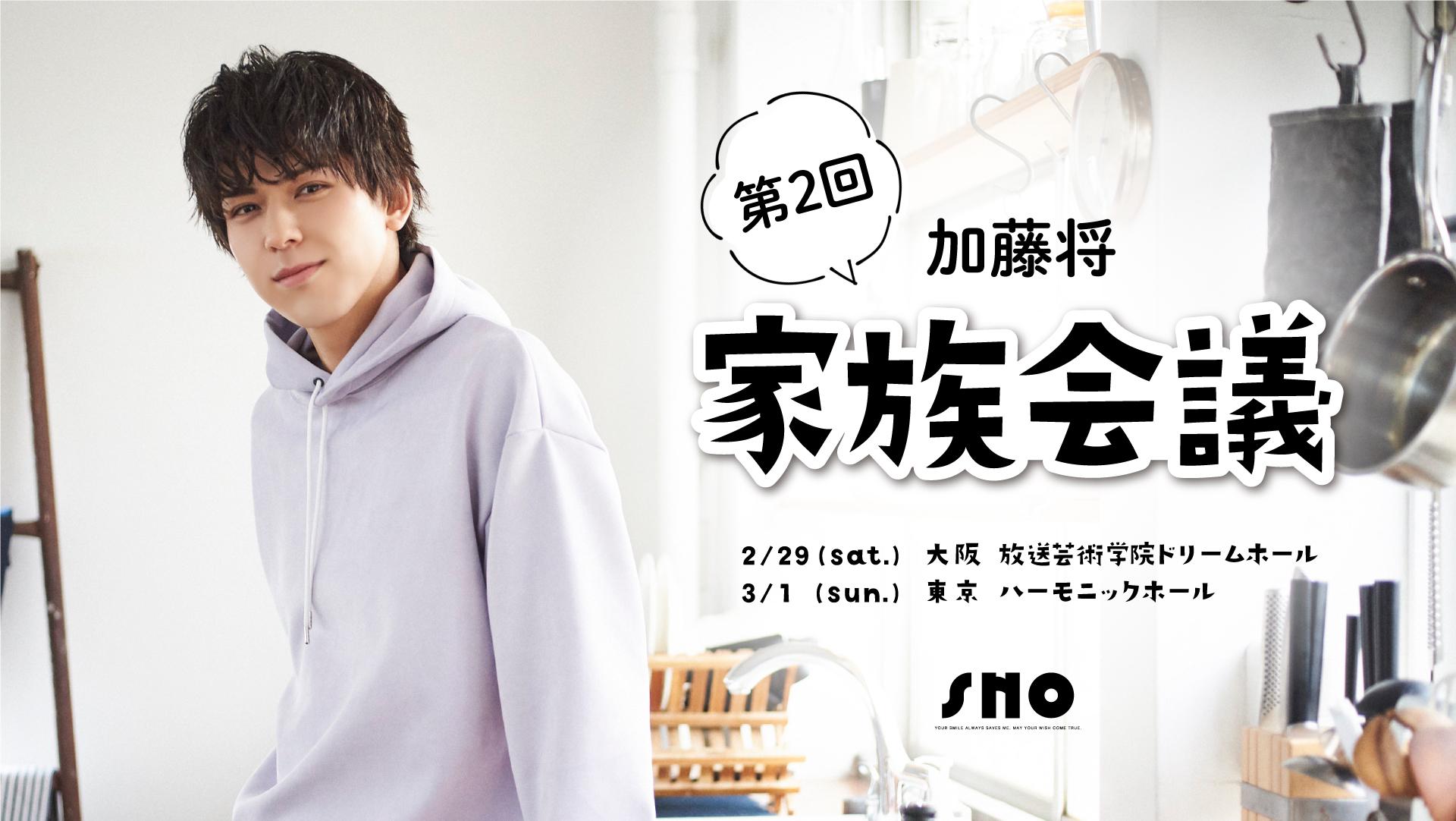 Kato_202003_header_0116